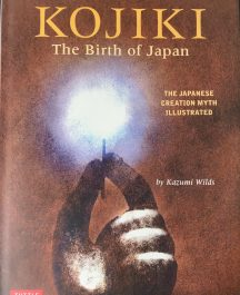 japan-creation-myth