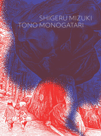 tono-monogatari-shigeru-mizuki